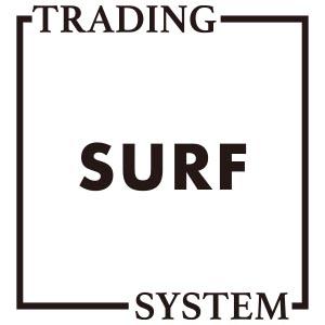 トレーディングシステムSURF